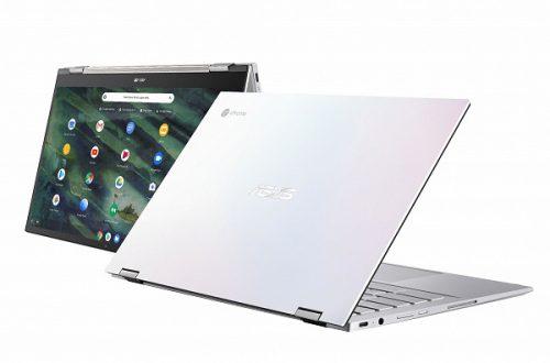 Мобильный компьютер Asus Chromebook Flip C436 оснащен 14-дюймовым экраном