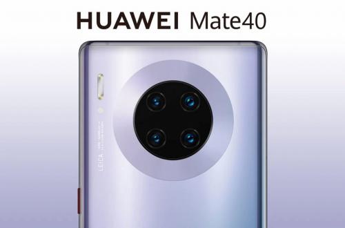 Huawei Mate 40 получит широкоугольную камеру FreeForm без искажений