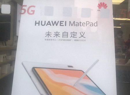 Так выглядит следующий Huawei MatePad. Магазины уже начали рекламировать новинку