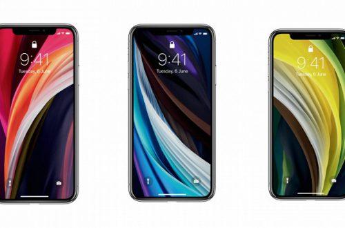 Новый iPhone SE ещё не продаётся, но обои с него уже можно установить