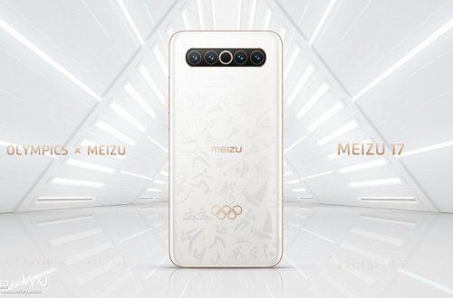 Олимпиада-2020 перенесена, но Meizu все равно готовит «олимпийский» флагман