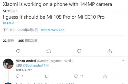 Xiaomi выпустит в этом году смартфон с камерой разрешением 144 Мп