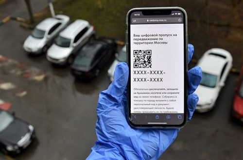 В Москве начали автоматически проверять цифровые пропуска
