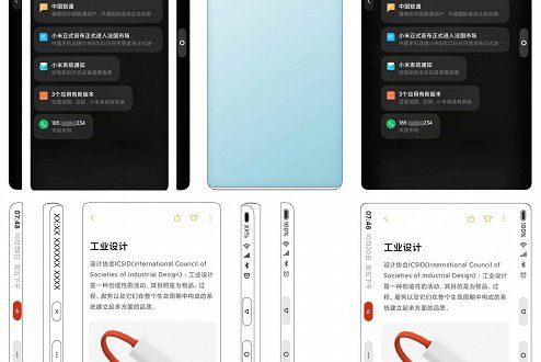 Xiaomi показала смартфон будущего на рендерах