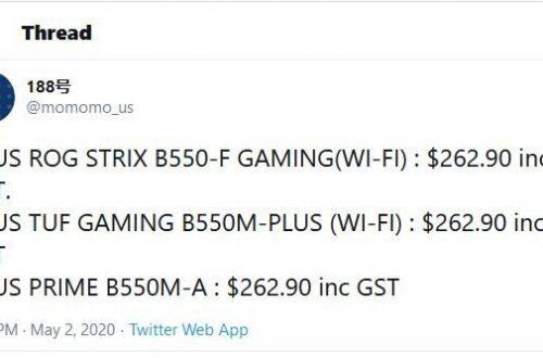 Платы на чипсете AMD B550 будут стоить примерно как платы на чипсете AMD B450