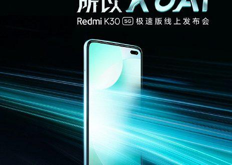 Экран 120 Гц и 64 Мп. Официальный Redmi K30 Speed Edition можно заказывать