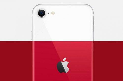 Назван эксклюзивный поставщик первой партии дисплеев для смартфонов Apple iPhone SE