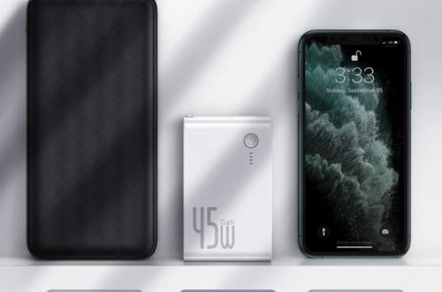 Новинка 2-в-1 от Xiaomi. Зарядное устройство с нитридом галлия и портативный аккумулятор в одном корпусе