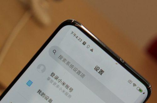 Xiaomi намекнула на высококлассный Xiaomi Mi 10s и смартфон со «скрытой» камерой