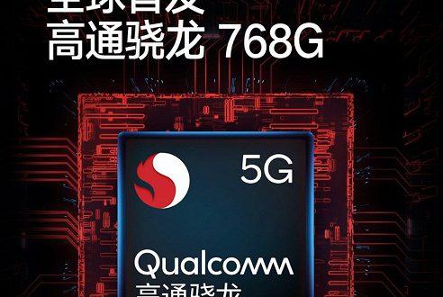 Qualcomm завидует возможностям Kirin 820 и Dimensity 1000L, поэтому готовит SoC Snapdragon 768G