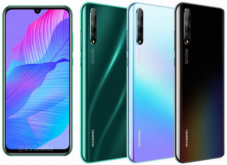 Huawei приходится и дальше плодить одинаковые смартфоны. К выходу готовится P Smart S на SoC Kirin 710