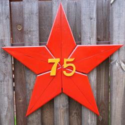 Звезда к Дню Победы