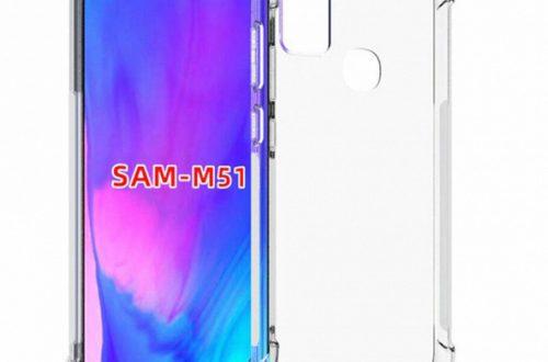 Потенциальный хит Samsung Galaxy M51 избавился от лишних кнопок на новых изображениях