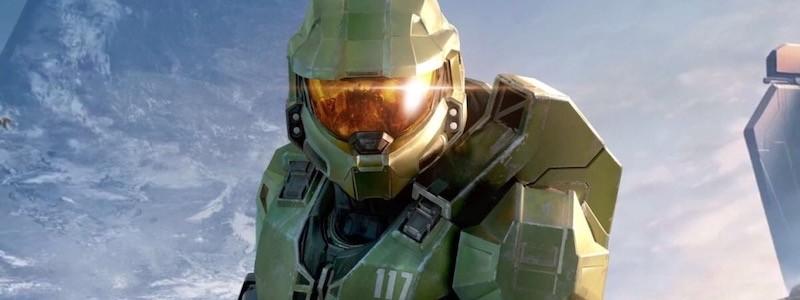 У PS5 большое преимущество. Halo Infinite перенесли, но не Xbox Series X