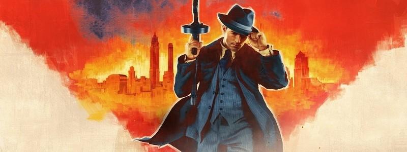Честное мнение о Mafia: Definitive Edition от того, кто не играл в оригинал