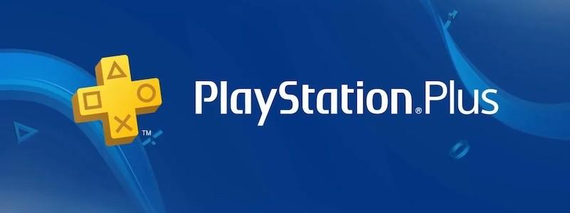 Игры PS Plus за октябрь 2020 не раскроют сегодня