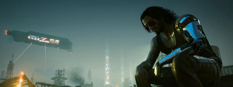 Первый геймплей Cyberpunk 2077 для PS5 и PS4