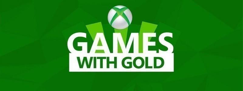 Бесплатные игры Xbox Live Gold за декабрь 2020 разочаровывают