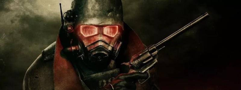 Инсайдер рассказал, когда ждать Fallout 6 и New Vegas 2