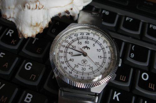 Ракета-24. Вахтенные часы.